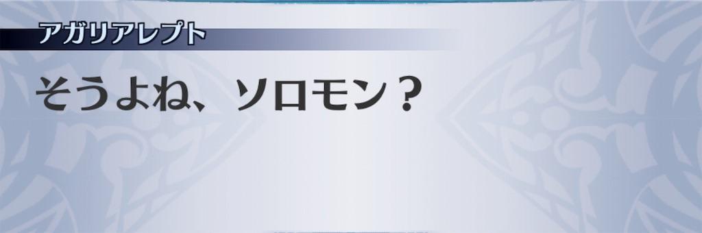 f:id:seisyuu:20190727160953j:plain
