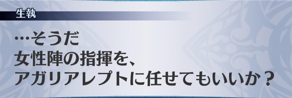 f:id:seisyuu:20190727161001j:plain