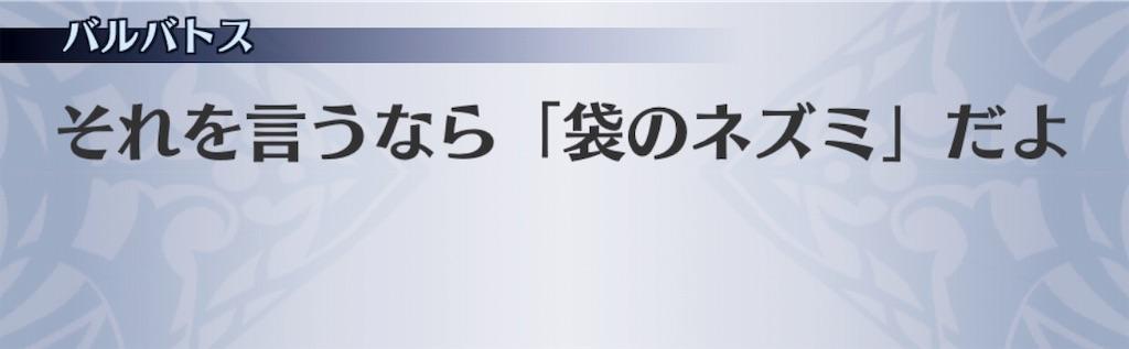 f:id:seisyuu:20190727161229j:plain