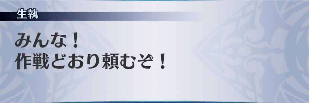 f:id:seisyuu:20190727161235j:plain