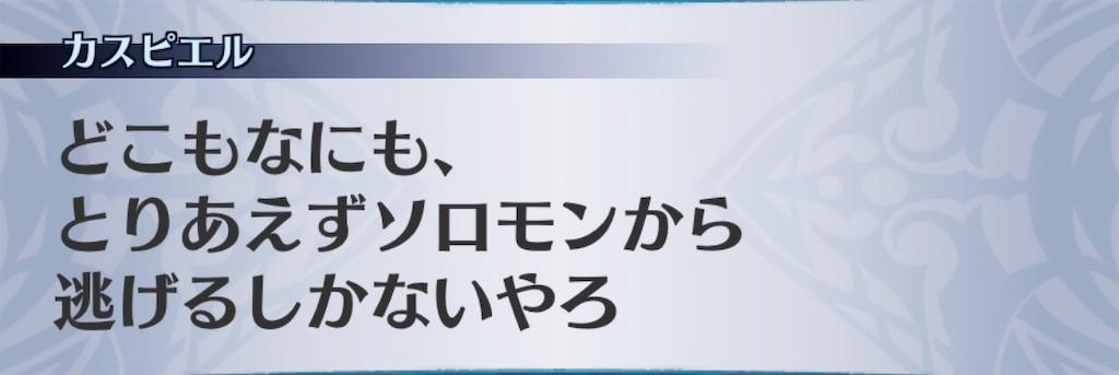 f:id:seisyuu:20190727162515j:plain
