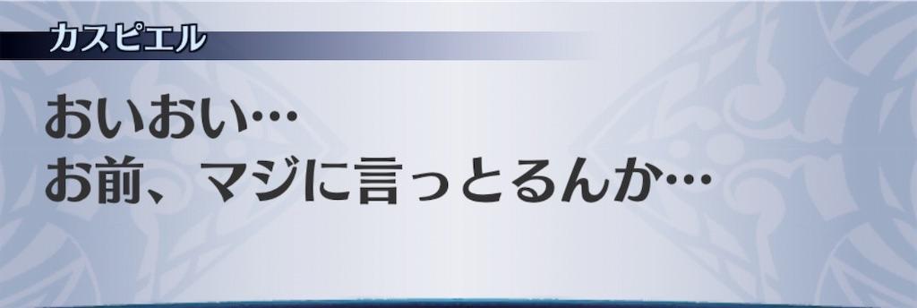 f:id:seisyuu:20190727162630j:plain