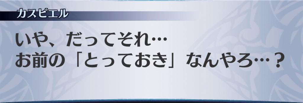 f:id:seisyuu:20190727162906j:plain