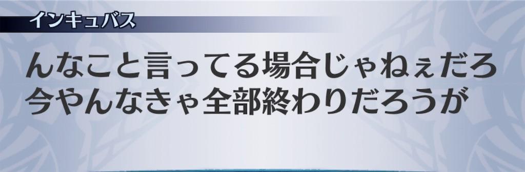 f:id:seisyuu:20190727162910j:plain