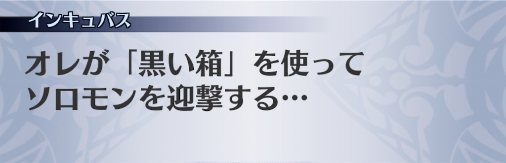 f:id:seisyuu:20190727162915j:plain