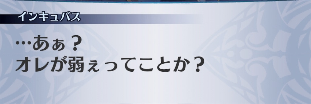 f:id:seisyuu:20190727164022j:plain