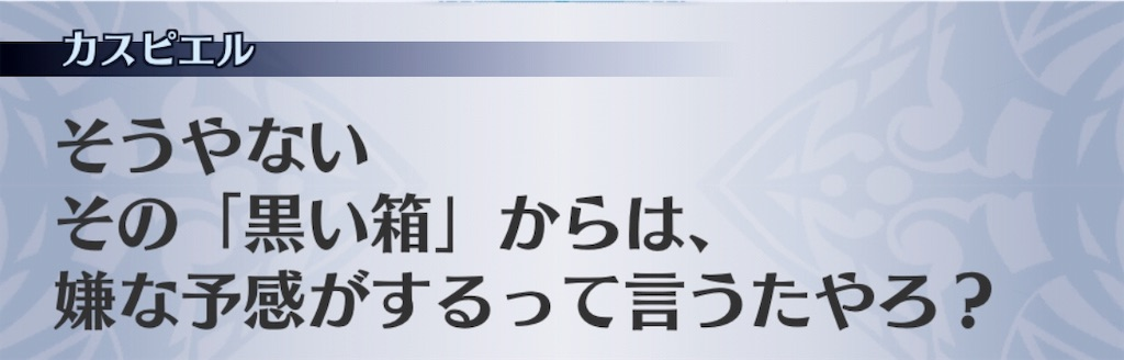 f:id:seisyuu:20190727164026j:plain