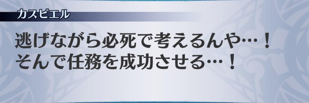 f:id:seisyuu:20190727164242j:plain