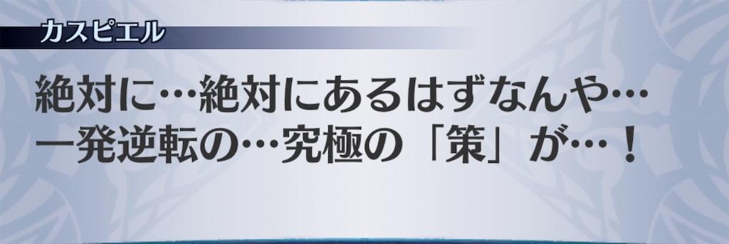 f:id:seisyuu:20190727164330j:plain