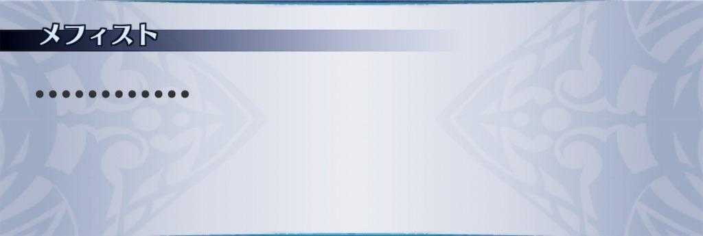 f:id:seisyuu:20190727164333j:plain