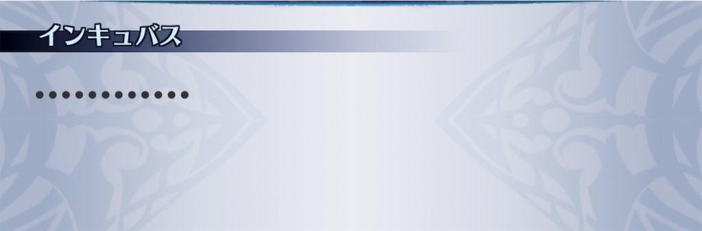 f:id:seisyuu:20190727164336j:plain