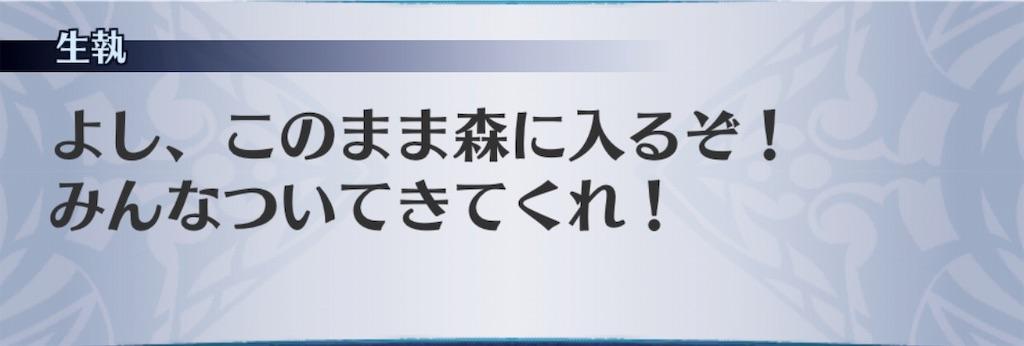 f:id:seisyuu:20190727164448j:plain
