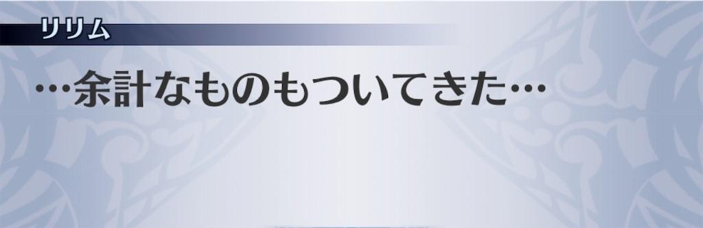 f:id:seisyuu:20190727164524j:plain