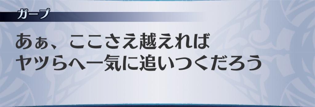 f:id:seisyuu:20190727164635j:plain