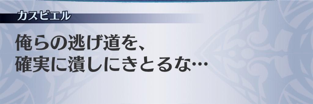 f:id:seisyuu:20190727164820j:plain