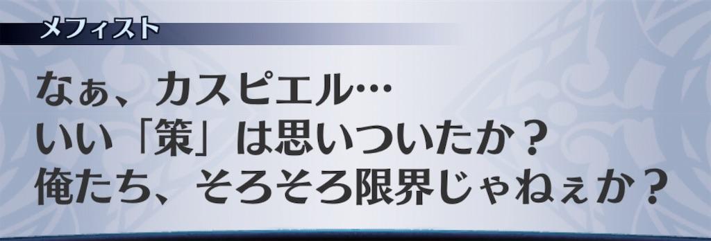 f:id:seisyuu:20190727164826j:plain