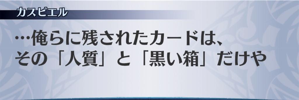 f:id:seisyuu:20190727164916j:plain