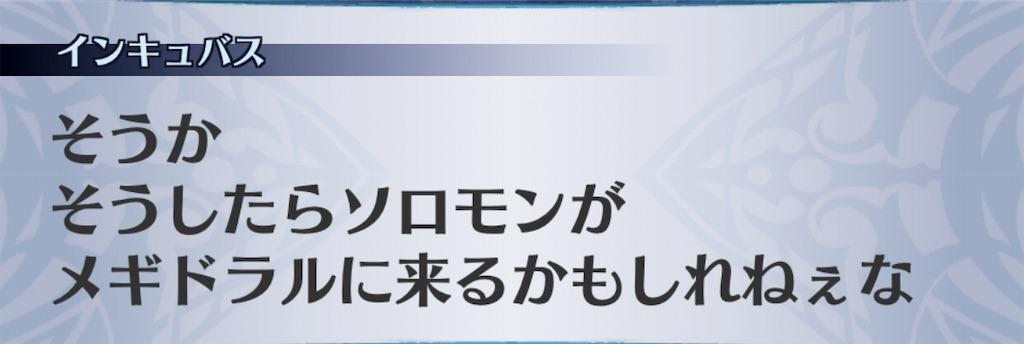 f:id:seisyuu:20190727165028j:plain