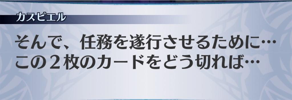f:id:seisyuu:20190727165045j:plain
