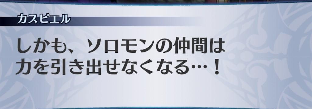 f:id:seisyuu:20190727165249j:plain
