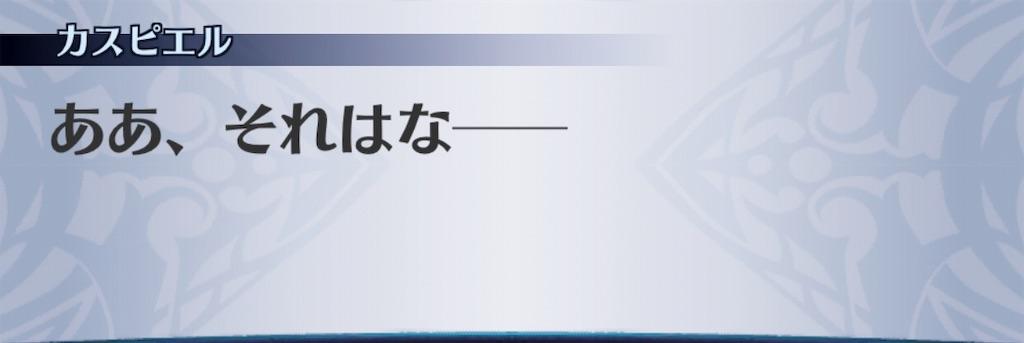 f:id:seisyuu:20190727165439j:plain