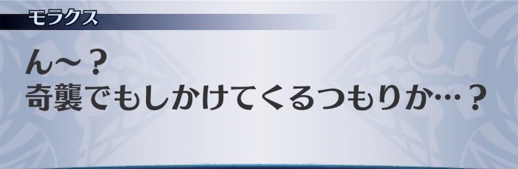 f:id:seisyuu:20190727174827j:plain