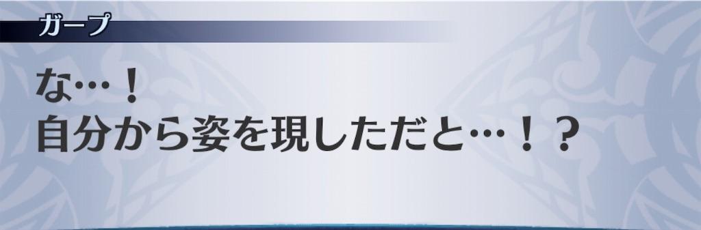 f:id:seisyuu:20190727174835j:plain