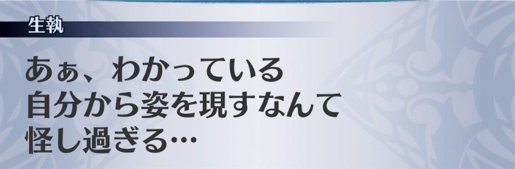 f:id:seisyuu:20190727174912j:plain