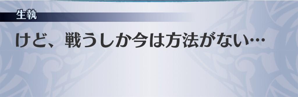 f:id:seisyuu:20190727175015j:plain