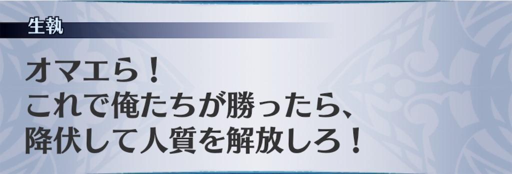 f:id:seisyuu:20190727175052j:plain