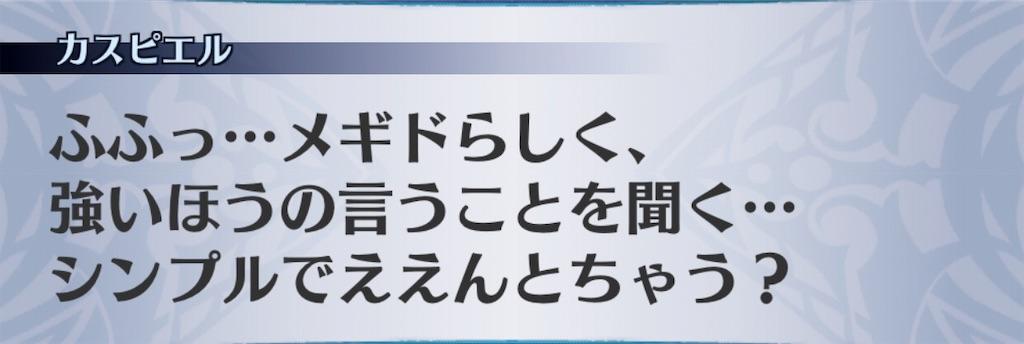 f:id:seisyuu:20190727175116j:plain