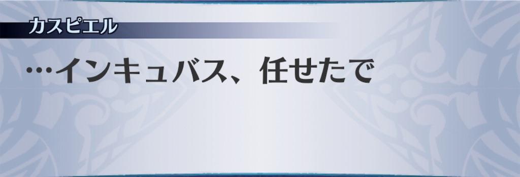 f:id:seisyuu:20190727175120j:plain