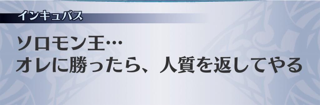 f:id:seisyuu:20190727175158j:plain