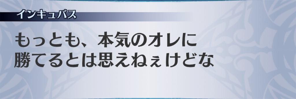 f:id:seisyuu:20190727175202j:plain