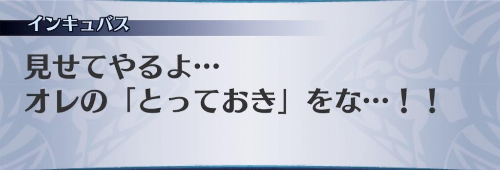 f:id:seisyuu:20190727175323j:plain