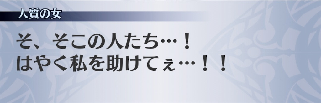 f:id:seisyuu:20190727175409j:plain