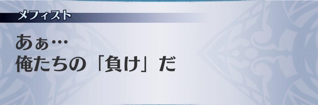 f:id:seisyuu:20190727180436j:plain