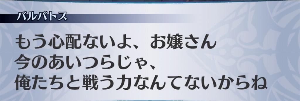 f:id:seisyuu:20190727180516j:plain