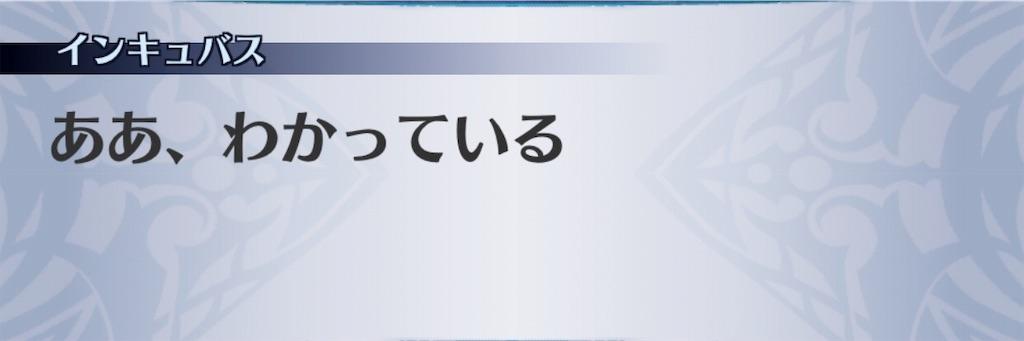 f:id:seisyuu:20190727180734j:plain