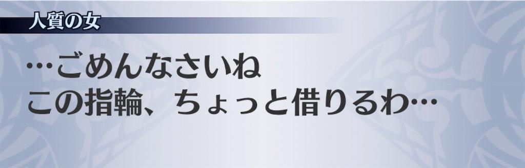 f:id:seisyuu:20190727180837j:plain