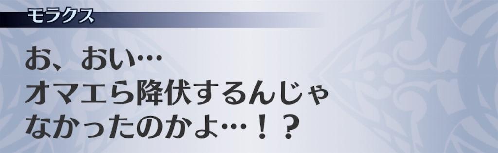 f:id:seisyuu:20190727181029j:plain