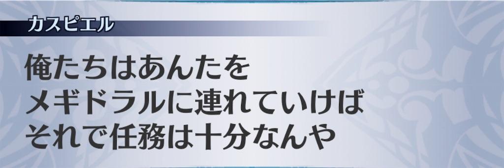 f:id:seisyuu:20190727181221j:plain