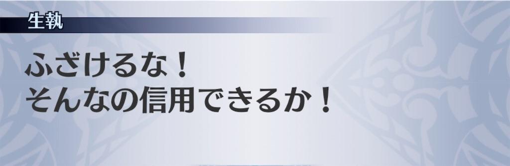 f:id:seisyuu:20190727181256j:plain