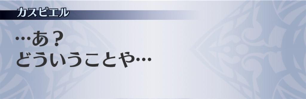f:id:seisyuu:20190727181338j:plain