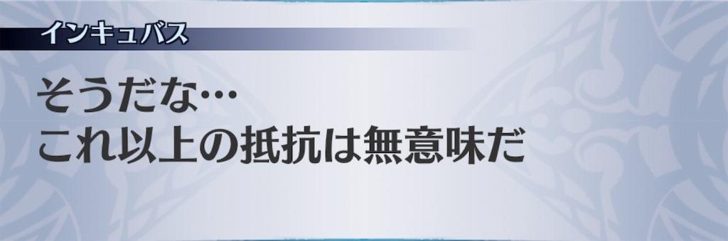 f:id:seisyuu:20190727181414j:plain