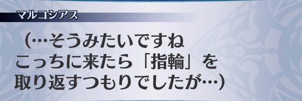 f:id:seisyuu:20190727181521j:plain