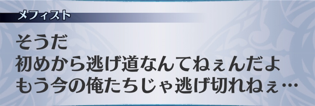 f:id:seisyuu:20190727181605j:plain