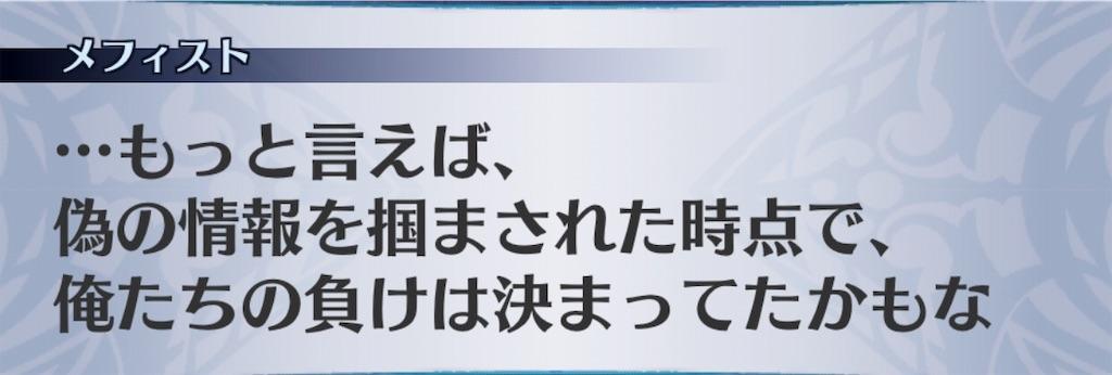 f:id:seisyuu:20190727181609j:plain