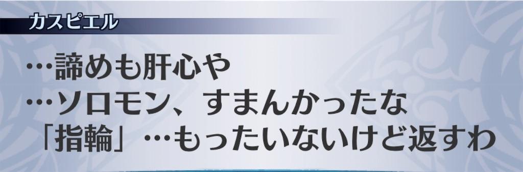 f:id:seisyuu:20190727181745j:plain