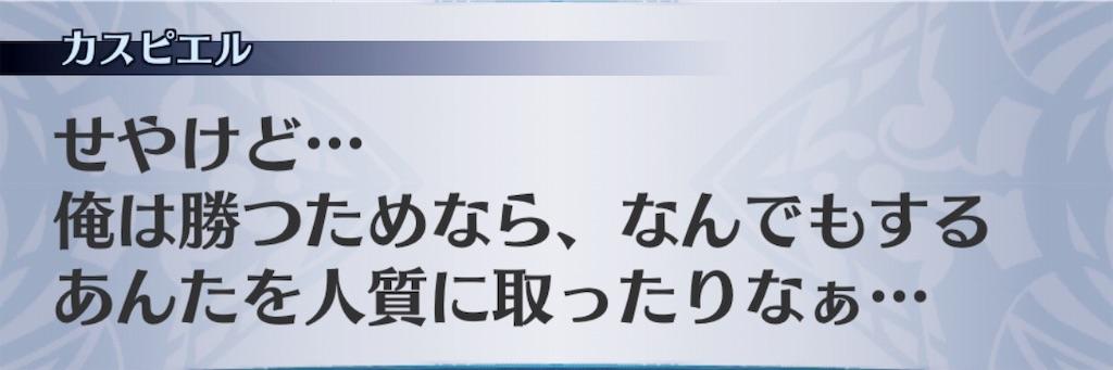 f:id:seisyuu:20190727181926j:plain